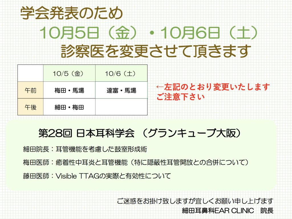 スクリーンショット 2018-09-15 12.21.48