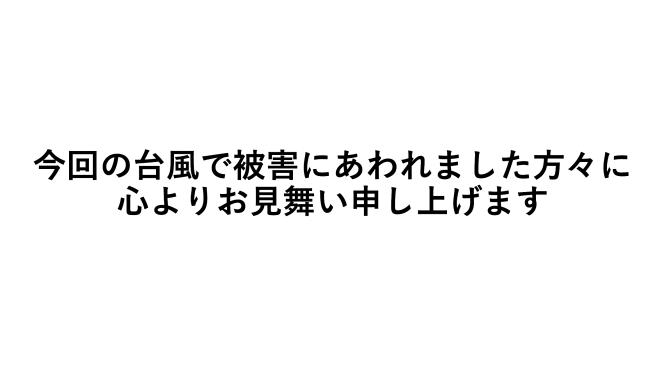 スクリーンショット 2018-09-05 15.02.49