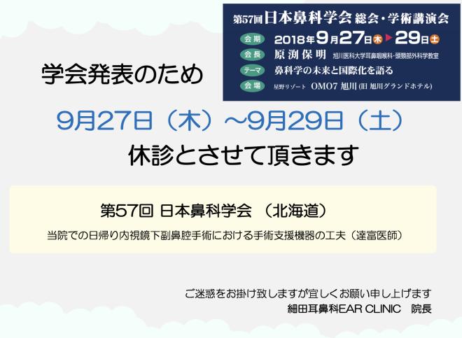 スクリーンショット 2018-09-08 10.01.05